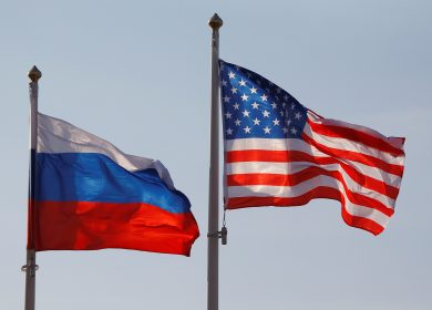 Market Update: U.S. imposes wide array of sanctions on Russia for 'malign' actions