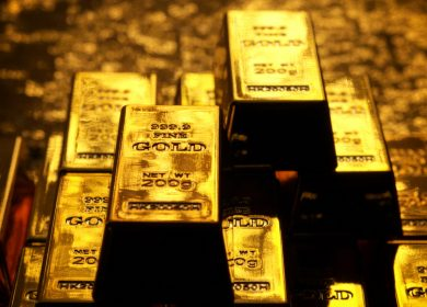 Gold Prices Retreat Ahead of FOMC as Traders Eye Fed Tapering